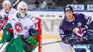 HC Slovan - AK Bars  ACT2774